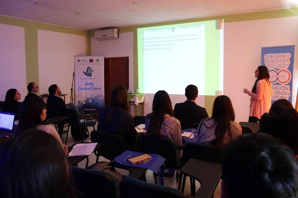 Asistentes a 2da Jornada de Prevención y diagnóstico precoz en cáncer de cavidad oral y orofaringe